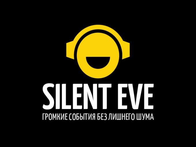 Бесшумные события Silent EVE