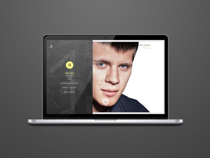 Персональный сайт Семёна Кибало