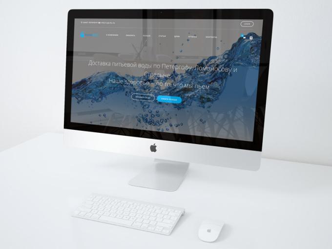 Сайт для доставки воды Waterpunk